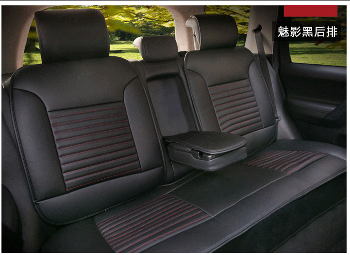 OUZHI new brand black pu leather car seat cover front and back ...