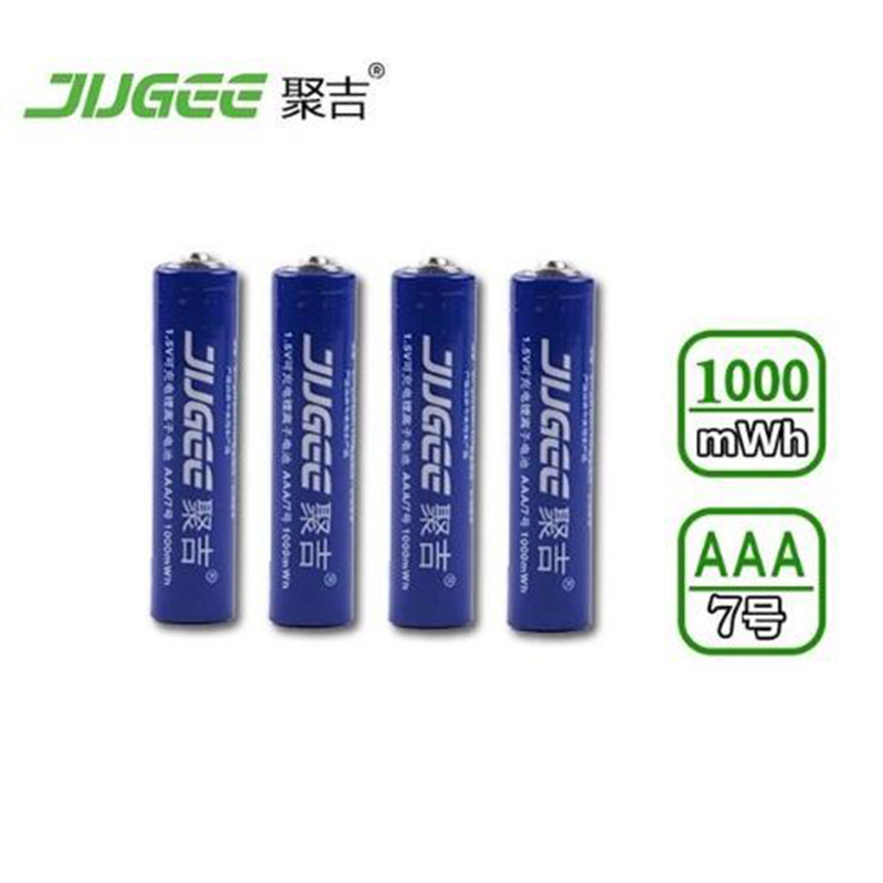 4pcs*JUGEE 1.5 v AAA lithium ionen batteries 1000mWh rechargeable li-ion Li-polymer Li-Po Wireless mouse Calculator battery 4pcs jugee 1 5 v aaa lithium ionen batteries 1000mwh rechargeable li ion li polymer li po wireless mouse calculator battery