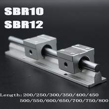 Free shipping SBR12 12mm rail length 300mm to 600mm linear guide with 2pcs SBR12UU Set cnc router part linear rail
