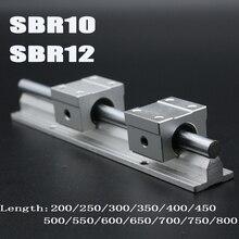 Gratis verzending SBR12 12mm rail lengte 300mm tot 600mm lineaire gids met 2 stks SBR12UU Set cnc router deel lineaire rail