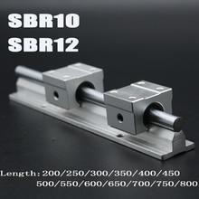 """משלוח חינם SBR12 12 מ""""מ רכבת אורך 300 מ""""מ כדי 600 מ""""מ ליניארי מדריך עם 2 יחידות SBR12UU סט cnc נתב חלק ליניארי רכבת"""