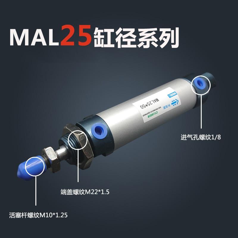 Free shipping barrel 25mm Bore 450mm Stroke MAL25*450 Aluminum alloy mini cylinder Pneumatic Air Cylinder MAL25-450 65mm big bore cylinder barrel