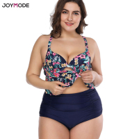 JOYMODE Super Big Size Bathing Suit 2018 High Waist Swim Wear Wired Plus Size Women Fat Bikini Set Push Up Bra Swimsuit Tankini