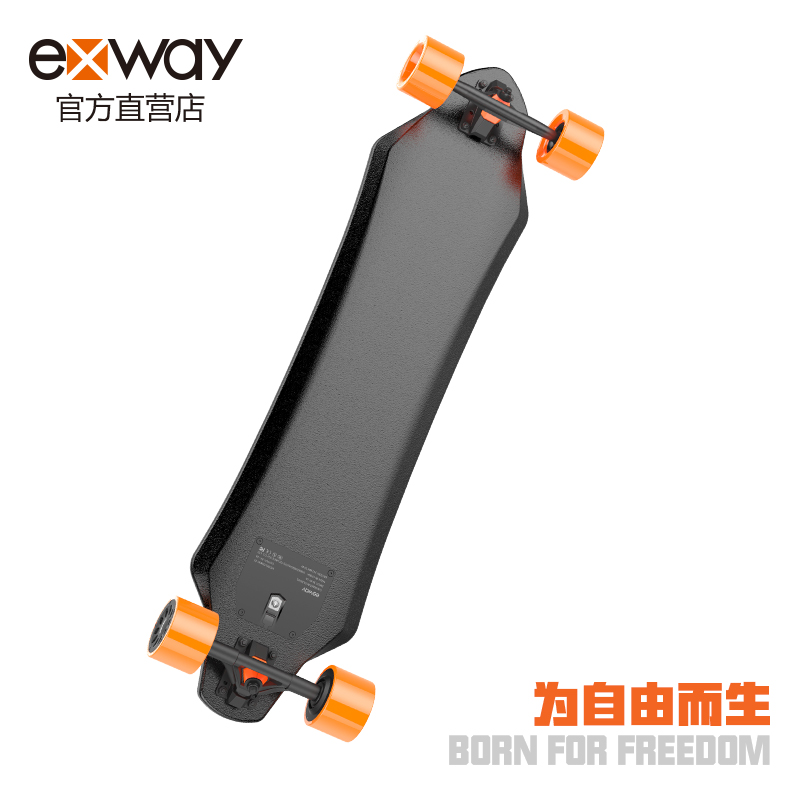 EXWAY X1 Electronic scoote four wheel skateboard Intelligent Adult balance car Wireless remote control Double drive High-end ...