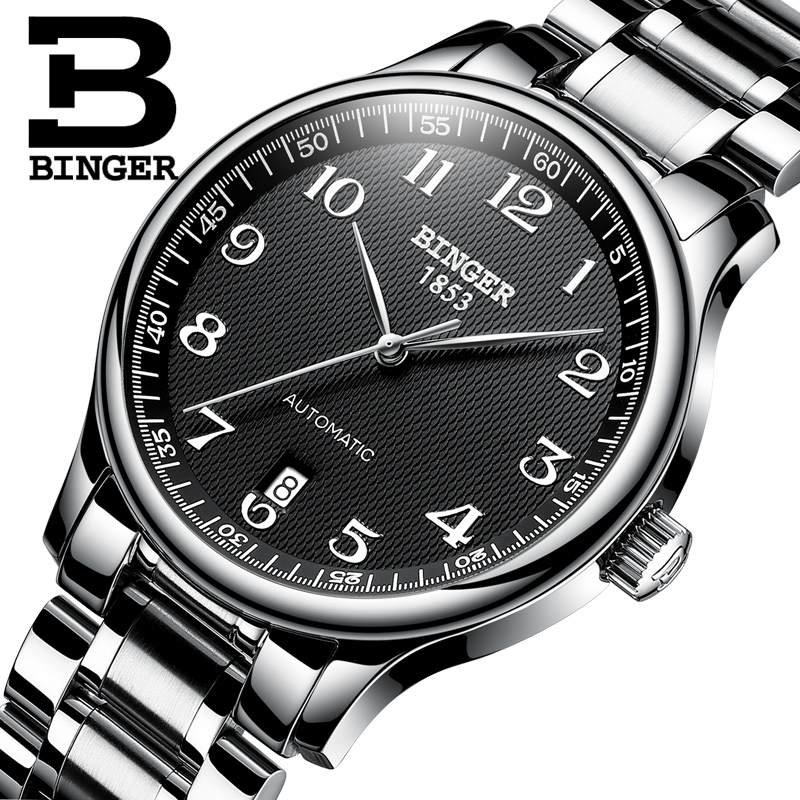 BINGER Brand Luxury Automatic Mechanical Men Watch Sapphire Watches Male Military Relogio Waterproof Men's Watches BG-0379-2 luxury brand binger fashion male steel strap automatic mechanical watches men s sports military wrist watch relogio masculino