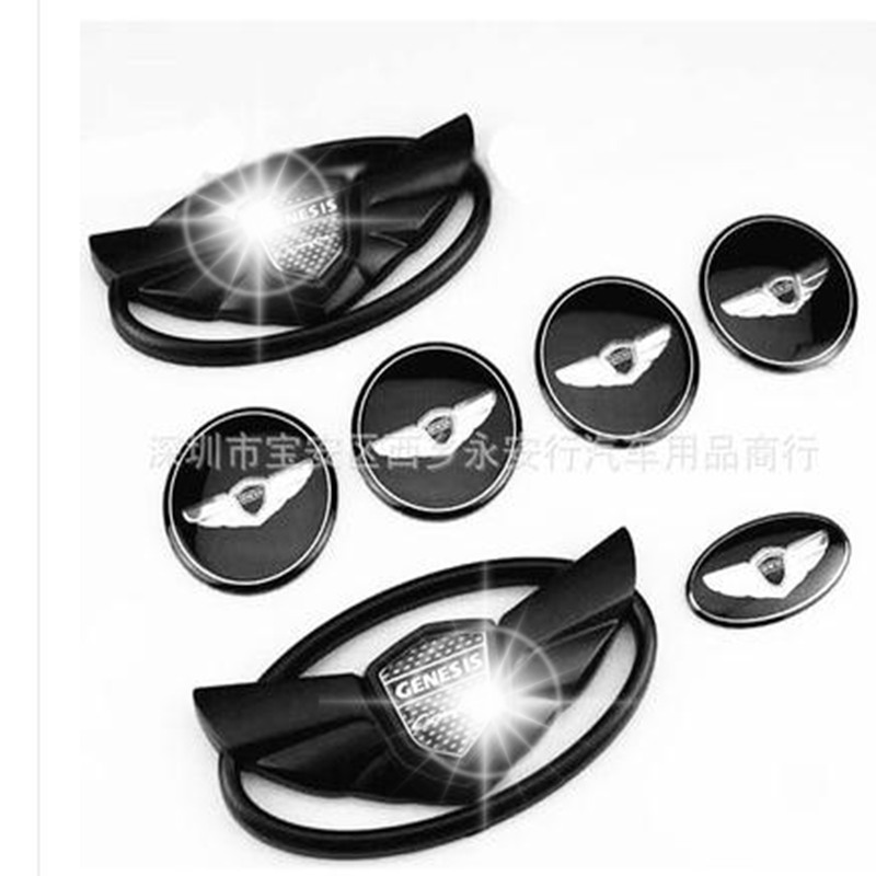 7pcs/New 14.5*7.3 Cm Black and Silver FOR HYUNDAI Genesis Standard Front and Rear Steering Wheel Emblem Center Cap Badge Sticker auto chrome for 2008 2013 genesis front rear wing emblem badge sticker