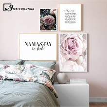 Elegant Flower Rose Scandinavian Poster Quotes Nordic Style Plant Wall Art Canvas Print Painting Botanical Decoration Picture