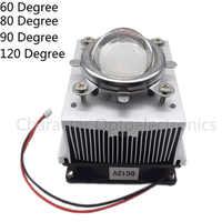 Светодио дный радиатор охлаждения радиатора + 60 90 120 градусов Lenes + отражатель кронштейн + вентиляторы для высокой Мощность 20 Вт 30 Вт 50 Вт 100 Вт ...