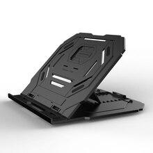 30 шт./лот, держатель для ноутбука, подставка для ноутбука, дизайнерская подставка для ноутбука, 360 градусов, аксессуары для компьютера, подарок