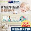 Детские кроватки ограждение ребенка забор 2 м 1.8 кровать перила буфера-тип ограждения общие