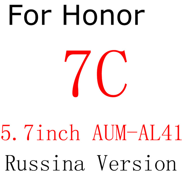 For Honor 7C 5.7inch