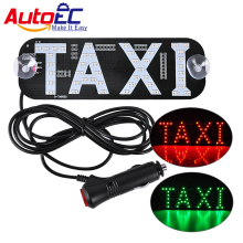ФОТО autoec 1x taxi led light dual colors car windscreen cab indicator sign windshield taxi lamp 12v with cigarette lighter #lq924