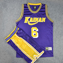 DAYEIEE SLAM DUNK Cosplay Costume Kainan School No. 6 SOICHIRO JIN Basketball Jersey
