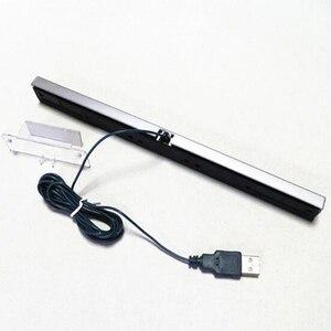 Image 3 - New USB TV Hồng Ngoại Ray Có Dây Cảm Biến Từ Xa Bar Receiver Cuộn Cảm đối với Nintendo Wii Console