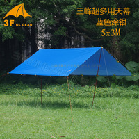 3F UL Gear 5x3M Silver Coating Waterproof Sunscreen 210T Taffeta Hanging Tarp Tent Beach Canopy