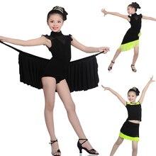 Girls Latin Salsa Tango Dance Dress Kid Black Ballroom Performance Dancing Dress Child Bullfighting Skirts недорого