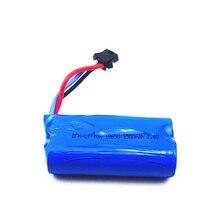 Free shipping 2pcs or 3pcs font b Battery b font 7 4V 1500mAh Li po font