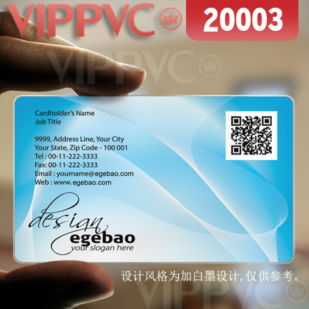 20003 vista business cards matte faces transparent card thin 036mm 20003 vista business cards matte faces transparent card thin 036mm in business cards from office school supplies on aliexpress alibaba group colourmoves