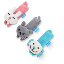 New Pet Toy Cartoon Animal Cute Plush Vocal Dog Bite Puzzle