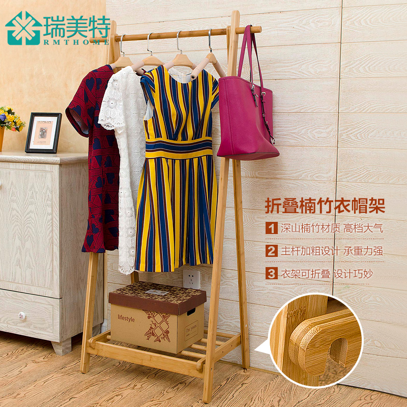 Rui US Teou style bedroom creative folding bamboo floor coat rack clothes rack hanger indoor multifunction
