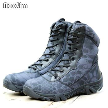Mężczyźni wojskowe buty taktyczne jesień zima wodoodporna skórzana Armia buty Desert Safty Work buty Combat kostki buty tanie i dobre opinie Dorosłych Płótnie NL071008 Niska (1cm-3cm) Gumowe Zamek Buty motocyklowe Tkanina bawełniana W NooLim Krowa zamszowa