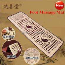 Health beauty foot acupoints foot massage floor mat similar