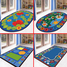 New Bedside Childrens Carpet Comfortable And Durable Machine Washable Letter Cartoon Pattern Child Crawling Mat