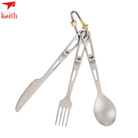 Keith Titanium Cutlrey Tableware Sets Knife Fork Portable Cutlery Outdoor Camping kitchen accessories Dinnerware Set