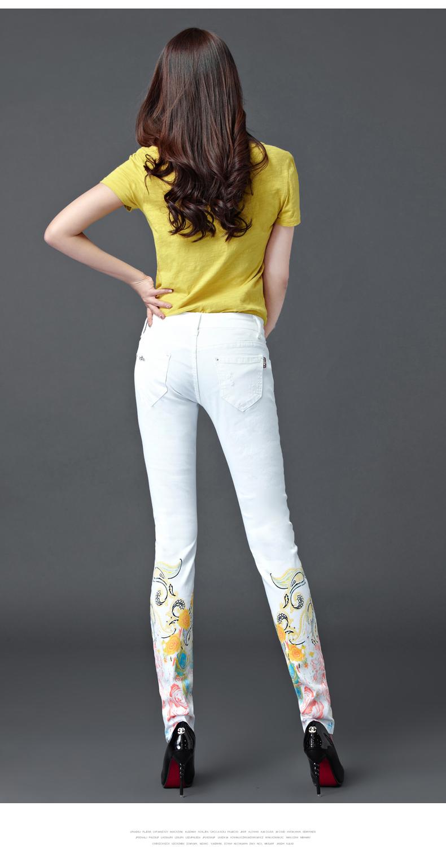 Dongdongta Women Girls White Color Jeans 2017 New Design Summer Original Design Full Length Cotton Mid Waist Skinny Pencil Pants 12