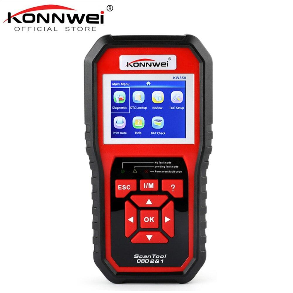 OBD2 сканер инструмент диагностики авто KONNWEI KW850 полный OBD 2 Режим Multi-языков онлайн обновление Бесплатная автомобиля диагностический код чита...