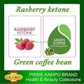 Súper potente! 3 packs de 1 curso de tratamiento, cetona de frambuesa más extractos de grano de café verde, frambuesa, ENVÍO GRATIS