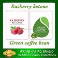 Super potente! 3 pacotes de 1 curso de tratamento, cetona da framboesa além de extratos de feijão de café verde, rasberry, FRETE GRÁTIS