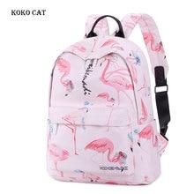 Women Pink Flamingo Backpack Animal Printing Bookbag Waterproof Cute Teenager Knapsack  Girl Laptop Schoolbag Mochila Infantil