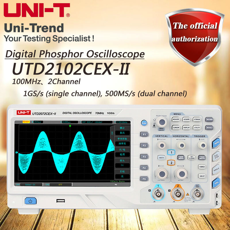 UNI-T UTD2102CEX-II 100MHz Digital Phosphor Oscilloscope 1GS / s Sampling / 2 Channels uni t utd2102cex digital oscilloscope 100mhz bandwidth with usb otg interface 2 channels storage portable oscilloscope