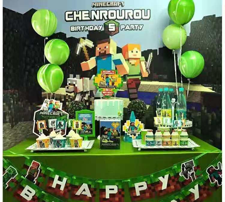 Minecraft Theme Children's Birthday Party Supplies
