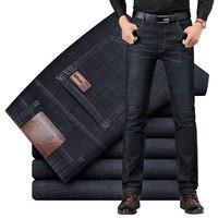 SULEE Straight Slim Jeans 1