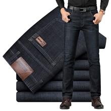 Sulee/фирменные джинсы эксклюзивного дизайна, знаменитые повседневные джинсы, мужские прямые облегающие джинсы со средней талией, Стрейчевые мужские джинсы, Vaqueros Hombre