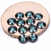 Onwear 20 pcs mixed estrela constelação foto flaback cabochon de vidro 25mm descobertas jóias diy
