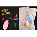 Self Defense Alarm Girl Women Anti-Attack Anti-Rape Security Protect Alert Personal Safety Scream Loud Keychain Alarm Egg Shape