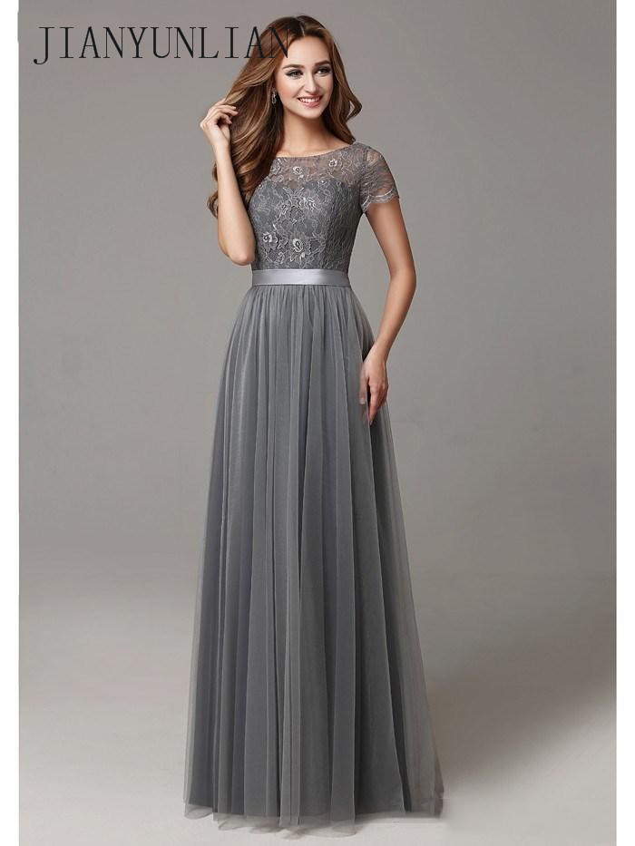 Grey Long Modest Bridesmaid Dresses With Cap Sleeves Lace Tulle Short Sleeves Sheer Neckline Formal Wedding Party Dress Real