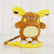 20cm Raichu plush toy cute stuffed animal soft doll anime Raichu doll free shpping good gift for children