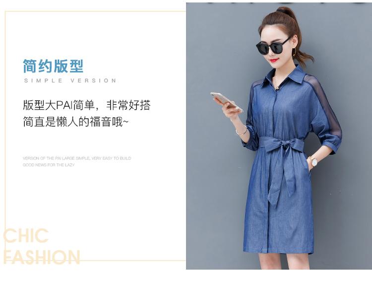 Dress female spring and autumn 2019 new fashion commuter slim strapless denim dress tide vestido Q280 6