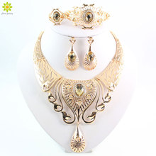 Women Charming Gold Color African Costume Jewelry Sets Nigerian Dubai Wedding Hollow Patterns Jewelry Set