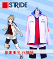Stock!ALTERNATIVE PRINCE OF STRIDE Riku Yagami School Uniform cosplay costume Full set sport suit free shipping 2016