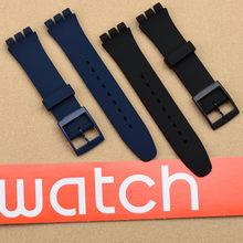 Pulseira de silicone, pulseira de borracha de silicone de alta qualidade, preto, branco, marrom, 17mm, 19mm, 20mm, pulseira de borracha colorida para swatch fivela de plástico