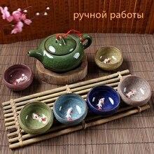 Drinkware 7 pcs/lot tea set,Multi Colors Ice Crackle Glaze 3D Carp Tea Cup Purple Clay Tea Sets Creative GiftS Free Shipping стоимость