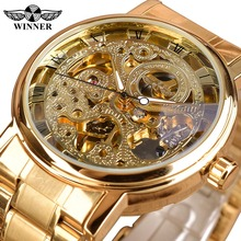 T-WINNER Fashion Royal Carving Golden Stainless Steel Mens Mechanical Business Wrist Watch Top Brand Luxury Skeleton Male Clock t winner mechanical mens watches top brand luxury wrist watch luxury leather skeleton royal design hodinky casual montre homme
