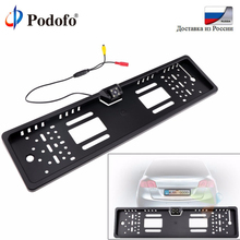 Podofo Auto UE License Plate Frame Auto Videocamera vista posteriore Europeo Auto Impermeabile di Inverso Dell'automobile di Backup Retrovisore Telecamera di parcheggio