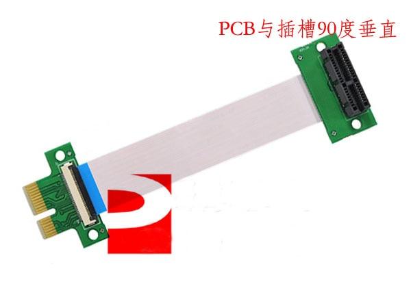 PCI-E PCI Express 1X Male to Female Extension Cable 90 Degree Riser 15cm + 23cm Flex Ribbon Cable pci