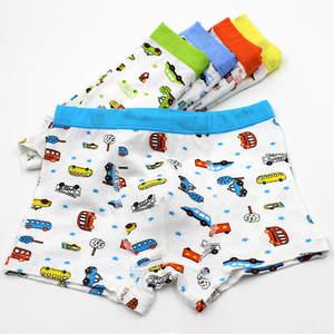 Boys Boxer Underpants 2-10years 5pcs/Lot Modal Soft